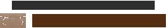 携帯からも、PHSからもOK! フリーダイヤル0120-155874