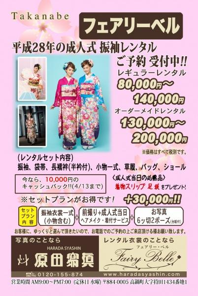 DM200枚(官製ハガキ貼付け)